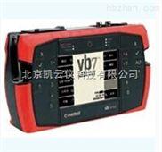 Vb7™ 便携式振动分析仪/Vb7振动数据采集器