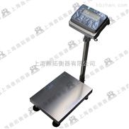 200公斤电子台秤,落地型小台秤,连云港工业台秤