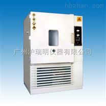 SH045B 恒定濕熱試驗箱(雙五)