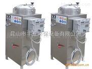 厂家供应洗涤溶剂回收机
