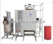 厂家供应防爆溶剂回收机B425