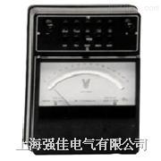 指针式直流伏安表C50-VA-0.1级