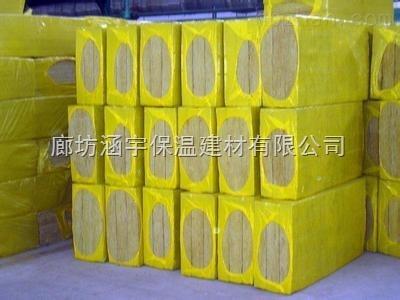 A级5公分厚防火岩棉板价格/杭州屋面岩棉板价格