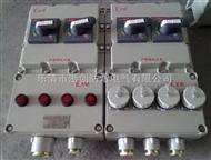 BXX52-4K\100A防爆检修箱