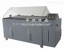 北京YWS-150 鹽霧試驗箱生產廠家