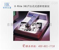 浙江寧波X-Rite 361T台式式透射密度儀,印刷檢測儀器供應商