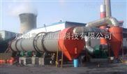 煤泥烘干机设备新发展方向|烘干机设备厂家