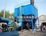 PPC64-8除尘器|气箱脉冲袋式除尘器
