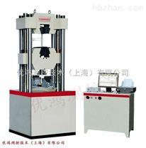 60T電液伺服萬能材料試驗機