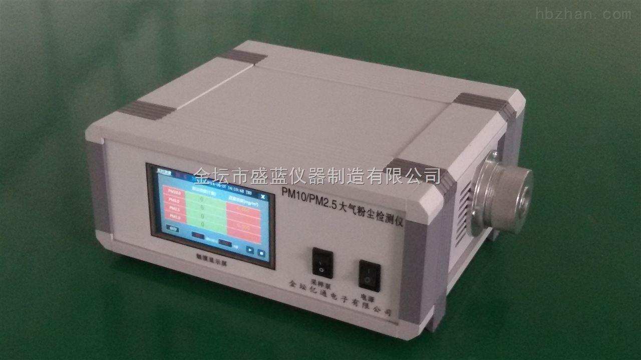 粉尘浓度检测仪,大气粉尘检测仪价格