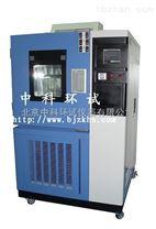 北京GDW-100高低溫試驗箱生產廠家