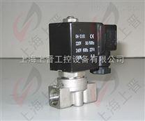 微型高壓電磁閥