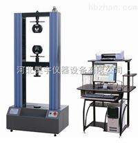 1T、2T微機控製伺服萬能材料試驗機價格