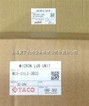 日本TACO油雾器MC9-01L3-3B02现货
