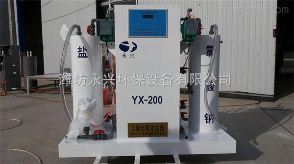 江西鹰潭二氧化氯发生器加药装置生产厂家