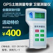 手持gps测量仪器哪款好