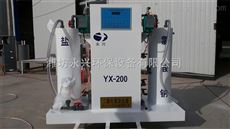 贵州六盘水二氧化氯发生器加药装置