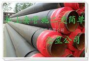 齐全-埋地蒸汽管道保温材料