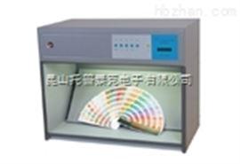 A光源對色燈箱天津標準六光源標準對色燈箱