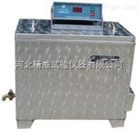 石家庄FZ-31A型全∑ 不锈钢沸煮箱