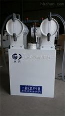 山东莱芜二氧化氯发生器加药装置使用规程
