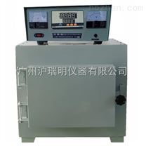 SRJX-4-9A箱式電阻爐\數顯智能馬弗爐