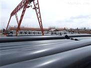 聚氨酯预制直埋蒸汽保温管/蒸汽管道保温材料供应