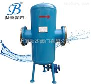 BJAS-16C汽液分离器
