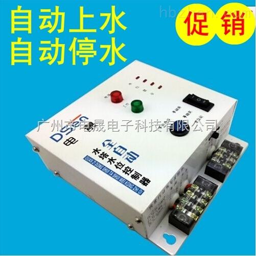 ds-sk05b 供应水塔水泵水位控制器
