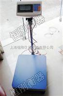 tcsTCS100kg不锈钢电子台称零售价