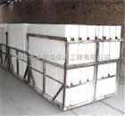 微孔硅酸钙保温瓦壳/价格规格