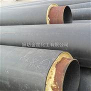 齐全-直埋预制保温管件保温弯头价格,地埋热水管道保温