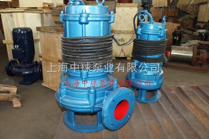 100WQ72-40-15无堵塞潜水排污泵