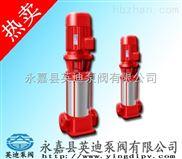 立式多级消防泵,XBD-GDL多级立式管道消防泵