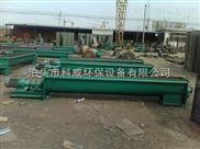 GL-GL管式螺旋輸送機 螺旋上料機 廠家直銷