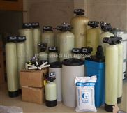 全自动软水器使用方法