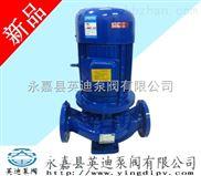 IHG型立式管道化工泵/单级立式化工管道泵/不锈钢管道泵