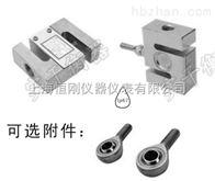 scs75kgS型拉力称重传感器优惠价
