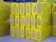 屋面半硬质防水岩棉板//硬质保温岩棉板价格