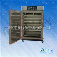 GT-TK高温精密烤箱/高温老化箱/工业烤箱