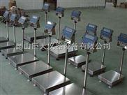 芜湖不锈钢防爆电子秤、30kg防爆打印电子台称价格