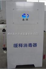 蚌埠二氧化氯发生器应用范围