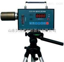 CCZ—20A粉塵檢測儀
