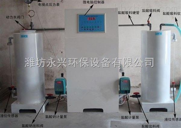 内江二氧化氯发生器应用范围