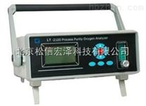 便攜式氧氮氣分析儀LT-2100