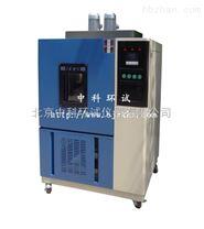 北京HQL-100換氣老化試驗箱生產廠家