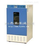北京JMS-100黴菌培養試驗箱直銷