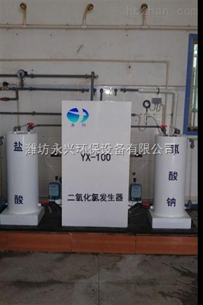 上饶二氧化氯发生器应用范围