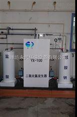 白银二氧化氯发生器应用范围