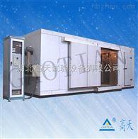 GT-T快速温度变化试验箱